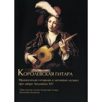 Royal guitar. French guitar and lute music at the court of Louis XIV
