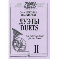 Otto Nicolai. Duets for two French horns. Notebook 2