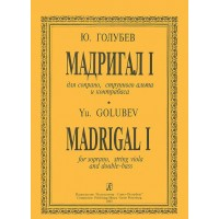 Golubev. I. Madrigal For soprano, viola and double bass