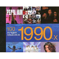 100 best albums of the 1990s