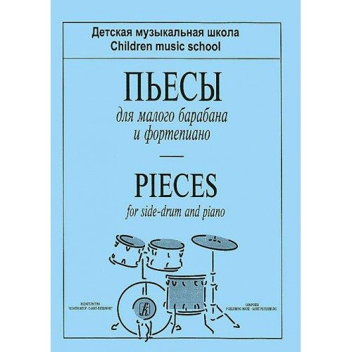 Pieces for snare drum and piano