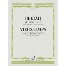 A. Vieten. Favorites. For violin and piano / H. Vieuxtemps: Selected Pieces: For Violin and Piano