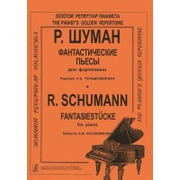R. Schumann. Fantastic pieces for piano