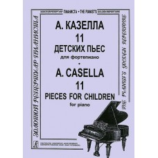 A. Caselle. 11 children's pieces for piano